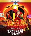 【中古】インクレディブル・ファミリー MovieNEX BD+DVDセット 【ブルーレイ】/クレイグ・T・ネルソンブルーレイ/海…