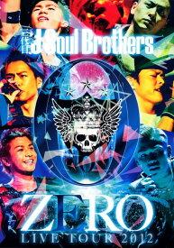 【中古】三代目 J Soul Brothers LIVE TOUR 2012「0 【DVD】/三代目 J Soul BrothersDVD/映像その他音楽