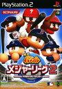【中古】実況パワフルメジャーリーグ2ソフト:プレイステーション2ソフト/スポーツ・ゲーム