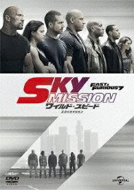 【中古】廉価】ワイルド・スピード SKY MISSION 【DVD】/ヴィン・ディーゼルDVD/洋画アクション