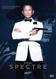 【中古】007 スペクター 【DVD】/ダニエル・クレイグDVD/洋画アクション