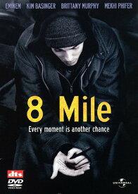 【中古】8 Mile 【DVD】/エミネムDVD/洋画青春・スポーツ