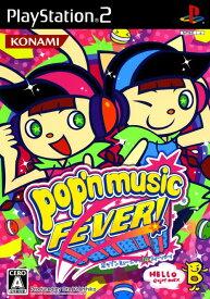 【中古】ポップンミュージック14 FEVER!ソフト:プレイステーション2ソフト/シミュレーション・ゲーム
