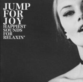 【中古】ジャンプ・フォー・ジョイ〜ハピエスト・サ/オムニバスCDアルバム/洋楽