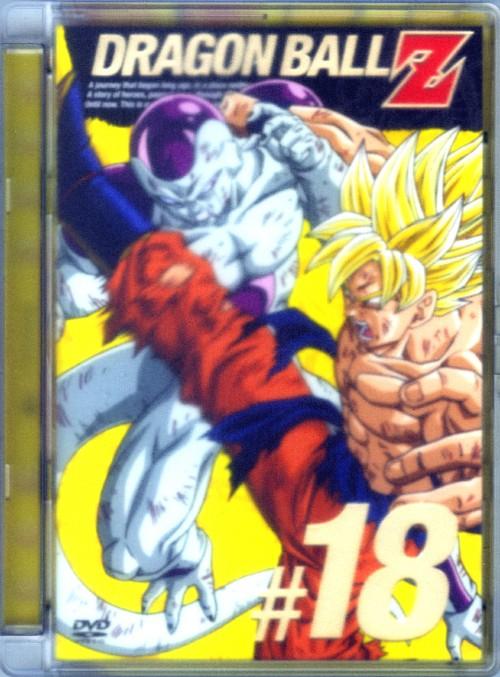 【中古】18.ドラゴンボール Z 【DVD】/野沢雅子DVD/コミック