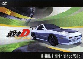 【中古】5.頭文字D 5th Stage 【DVD】/三木眞一郎DVD/コミック