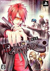 【中古】デス・コネクション (限定版)ソフト:プレイステーション2ソフト/アドベンチャー・ゲーム