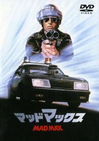 【中古】マッドマックス 【DVD】/メル・ギブソンDVD/洋画アクション