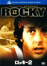 【中古】期限)2.ロッキー 【DVD】/シルベスター・スタローンDVD/洋画青春・スポーツ
