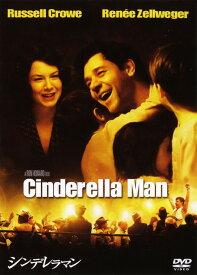 【中古】シンデレラマン (2005) 【DVD】/ラッセル・クロウDVD/洋画青春・スポーツ