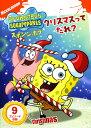 【中古】スポンジ・ボブ クリスマスってだれ?/トム・ケニーDVD/海外アニメ・定番スタジオ
