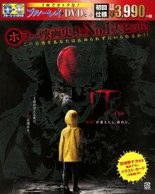 【中古】IT/イット それが見えたら、終わり。BD&DVDセット 【ブルーレイ】/ビル・スカルスガルドブルーレイ/洋画ホラー