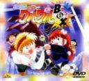 【中古】魔法陣グルグル DVD−BOX 2 <初回限定版>/瀧本富士子DVD/コミック