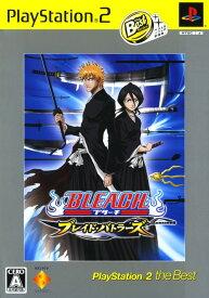 【中古】BLEACH 〜ブレイド・バトラーズ〜 PlayStation2 the Bestソフト:プレイステーション2ソフト/アクション・ゲーム