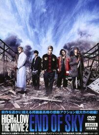 【中古】HiGH&LOW THE MOVIE2/END OF …豪華版 【DVD】/岩田剛典DVD/邦画アクション