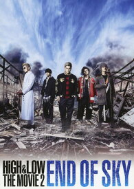 【中古】HiGH&LOW THE MOVIE2/END OF SKY 【DVD】/岩田剛典DVD/邦画アクション