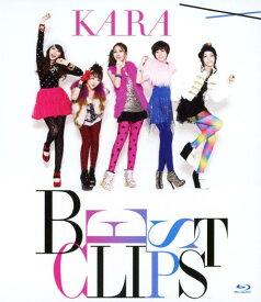 【中古】KARA BEST CLIPS 【ブルーレイ】/KARAブルーレイ/映像その他音楽