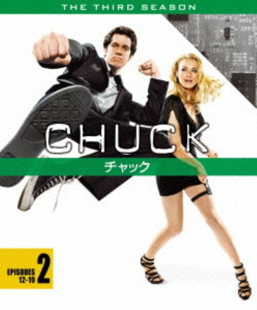 【中古】CHUCK/チャック サード・シーズン セット2/ザッカリー・リーヴァイDVD/海外TVドラマ