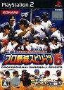 【中古】プロ野球スピリッツ6ソフト:プレイステーション2ソフト/スポーツ・ゲーム