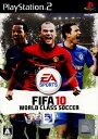 【中古】FIFA 10 ワールドクラスサッカーソフト:プレイステーション2ソフト/スポーツ・ゲーム