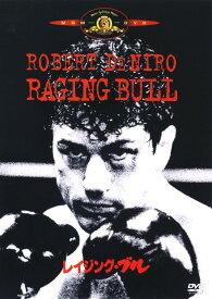 【中古】期限)レイジング・ブル 【DVD】/ロバート・デ・ニーロDVD/洋画青春・スポーツ