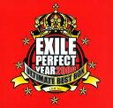 【中古】EXILE PERFECT YEAR 2008 ULTIMATE BEST BOX(DVD付)/EXILECDアルバム/邦楽
