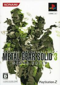 【中古】METAL GEAR SOLID3 SNAKE EATER PlayStation2 the Bestソフト:プレイステーション2ソフト/アクション・ゲーム