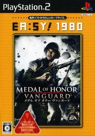 【中古】メダル オブ オナー ヴァンガード EA:SY!1980ソフト:プレイステーション2ソフト/シューティング・ゲーム