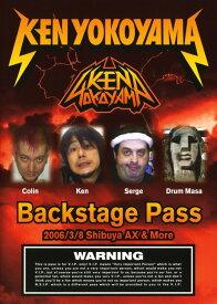 【中古】横山健/Backstage Pass 【DVD】/横山健DVD/映像その他音楽