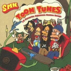 【中古】TOON TUNES−10 Favorite Japanese Anime Songs−/S.M.N.CDアルバム/邦楽