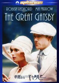 【中古】華麗なるギャツビー (1974) 【DVD】/ロバート・レッドフォードDVD/洋画ラブロマンス
