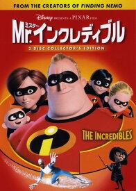 【中古】Mr.インクレディブル 【DVD】/クレイグ・T・ネルソンDVD/海外アニメ・定番スタジオ