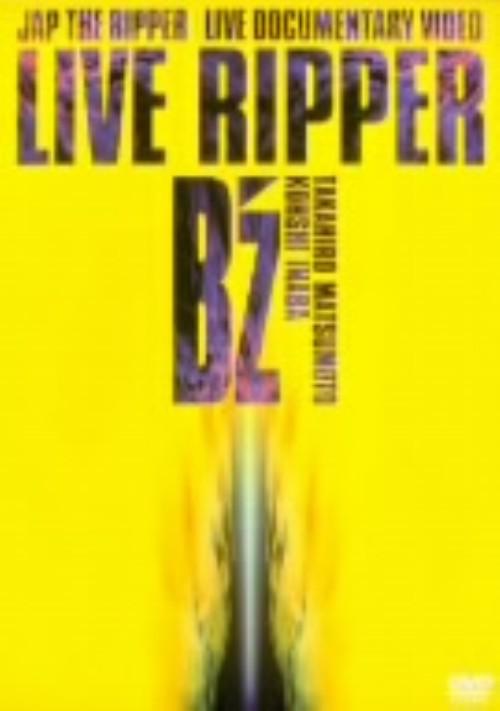 【中古】B'z/LIVE RIPPER/B'zDVD/映像その他音楽