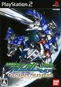 【中古】機動戦士ガンダム00 ガンダムマイスターズソフト:プレイステーション2ソフト/アクション・ゲーム