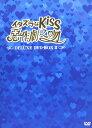 【中古】イタズラなKiss 惡作劇之吻 デラックス DVD−BOXII/アリエル・リンDVD/韓流・華流