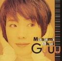 【中古】Gyuu/奥井雅美CDアルバム/アニメ