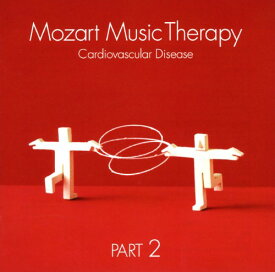 【中古】最新・健康モーツァルト音楽療法 PART2:血液循環系疾患の予防(高血圧.心筋梗塞.動脈硬化.脳梗塞など)/オムニバス