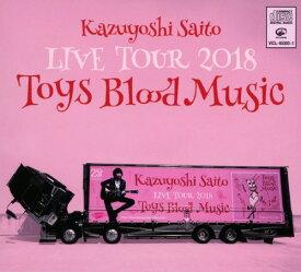 【中古】KAZUYOSHI SAITO LIVE TOUR 2018 Toys Blood Music Live at 山梨コラニー文化ホール 2018.6.2/斉藤和義CDアルバム/邦楽