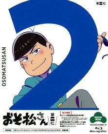 【中古】初限)2.おそ松さん 【ブルーレイ】/櫻井孝宏ブルーレイ/OVA
