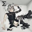 【中古】Σ/REOLCDアルバム/邦楽