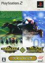 【中古】ジーワン ジョッキー4 2008 & Winning Post7 MAXIMUM2008 ツインパックソフト:プレイステーション2ソフト/…