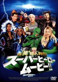 【中古】スーパーヒーロー ムービー!! −最笑超人列伝− 【DVD】/ドレイク・ベルDVD/洋画SF