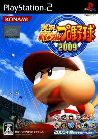 【中古】実況パワフルプロ野球2009ソフト:プレイステーション2ソフト/スポーツ・ゲーム