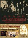 【中古】初限)L.A.コンフィデンシャル 製作10周年記念 【DVD】/ラッセル・クロウDVD/洋画アクション