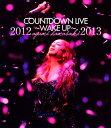 【中古】ayumi hamasaki COUNTDOWN LIVE 2012-201… 【ブルーレイ】/浜崎あゆみブルーレイ/映像その他音楽