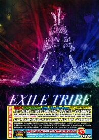 【中古】初限)EXILE TRIBE PERFECT YEAR LIVE TO… 【DVD】/EXILE TRIBEDVD/映像その他音楽