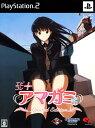 【中古】アマガミ エビコレ+ Limited Edition (限定版)ソフト:プレイステーション2ソフト/シミュレーション・ゲーム