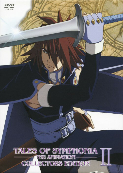 【中古】初限)2.テイルズオブシンフォニア コレクターズED (OVA) 【DVD】/小西克幸