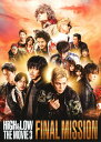 【中古】HiGH&LOW THE MOVIE3/FINAL MISSION 【DVD】/AKIRADVD/邦画アクション