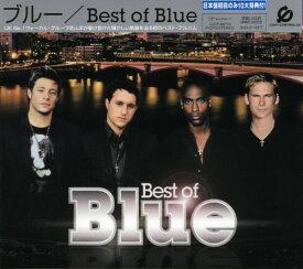【中古】BEST OF BLUE/ブルーCDアルバム/洋楽